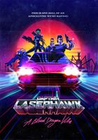 Captain Laserhawk