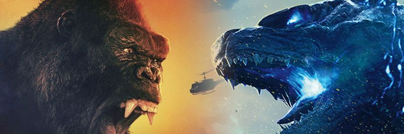 Kong (1)