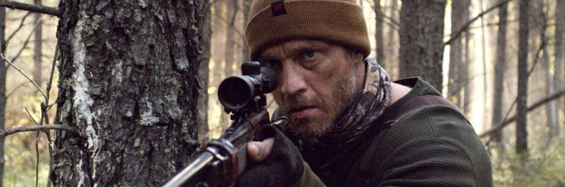 hunter1.jpeg