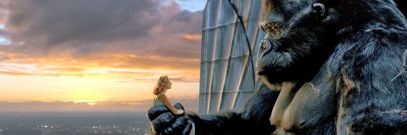King Kong 2005 (0)
